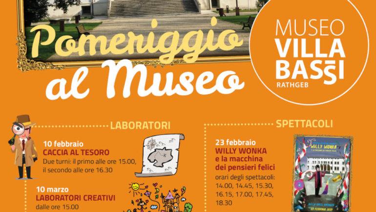 Pomeriggio al Museo